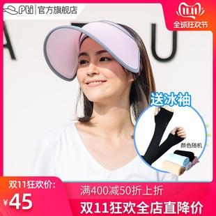 日本户外遮阳帽女夏季 旅游空顶帽百搭太阳帽遮脸防紫外线防晒帽子