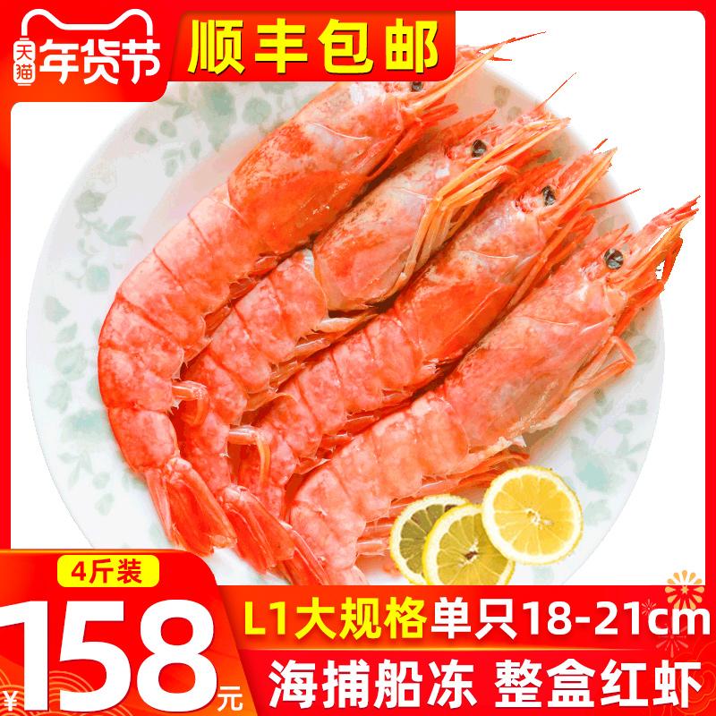 简味鲜红虾