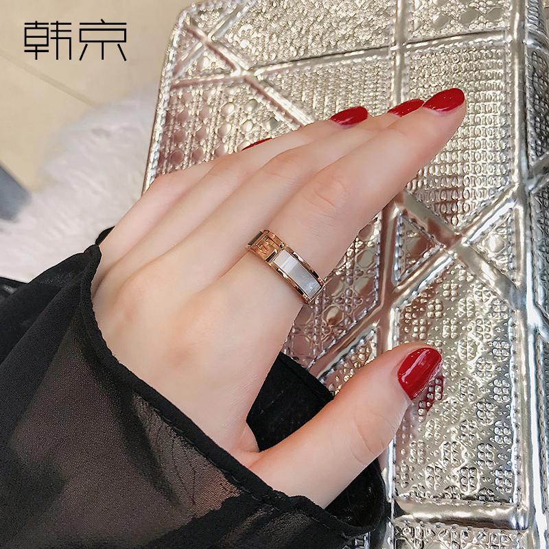 韩京日式轻奢贝壳戒指女ins潮冷淡风钛钢食指环网红气质简约戒子