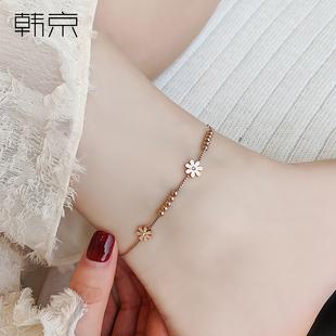韩京时尚小皱菊脚链女款钛钢镀18K玫瑰金韩版不掉色花朵脚踝链子