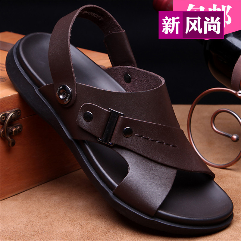 Sandals mens new summer leather beach shoes mens youth driving slippers mens casual shoes pure leather 2021