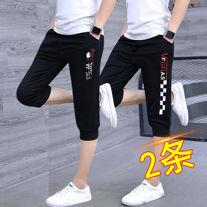 夏季七分裤子男孩纯棉青少年运动裤