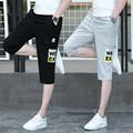 夏季七分男孩初中学生青少年短裤子
