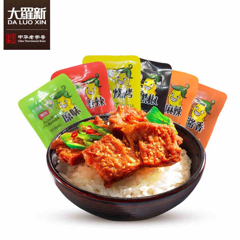 大�_新 手撕素肉500g 高蛋白素食肉 网红休闲零食 好吃有嚼劲