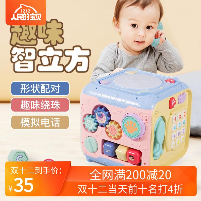 嬰兒拍拍鼓六面體益智玩具早教可充電音樂兒童寶寶手拍鼓0-1歲6月