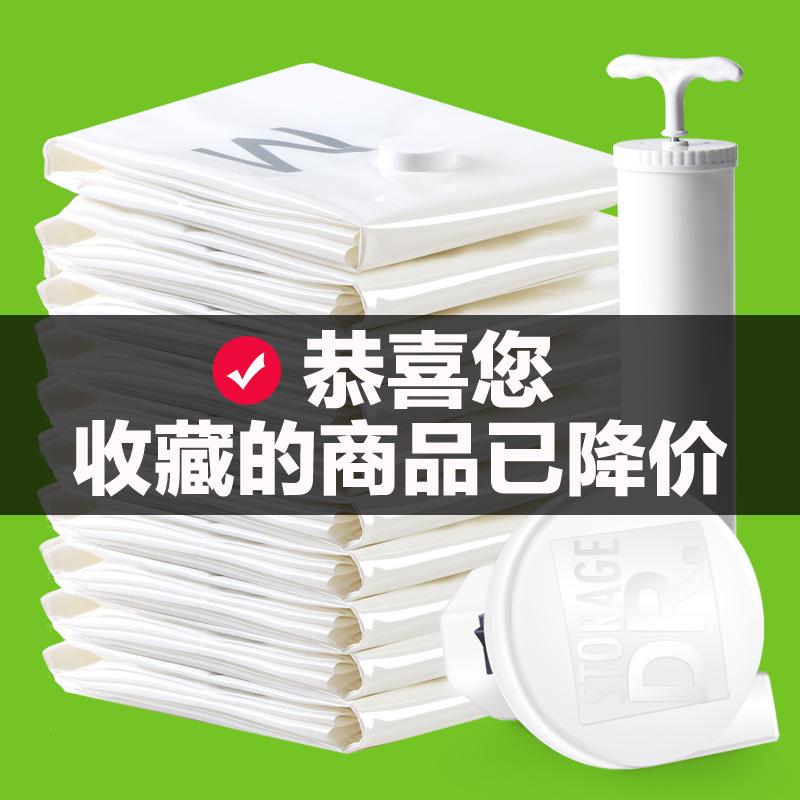 抽氣真空壓縮袋收納袋棉被子衣物被褥整理袋旅行衣服袋子神器大號