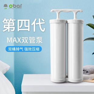 加强型真空压缩袋增大号双管手动抽气泵吸气泵排气泵真空抽气工具