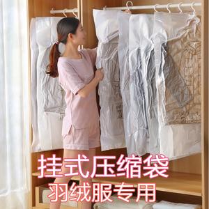 喔爸衣挂抽气式真空压缩袋西服大衣防尘罩衣服防尘套衣柜挂衣袋子