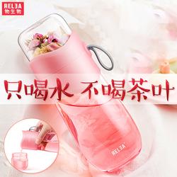 物生物玻璃杯茶水分离泡茶杯女家用双层过滤水杯学生便携花茶杯子