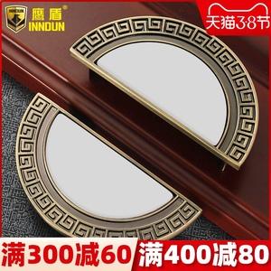鹰盾古典新中式拉手仿古柜门实木把手衣柜橱柜抽屉半圆形陶瓷拉手