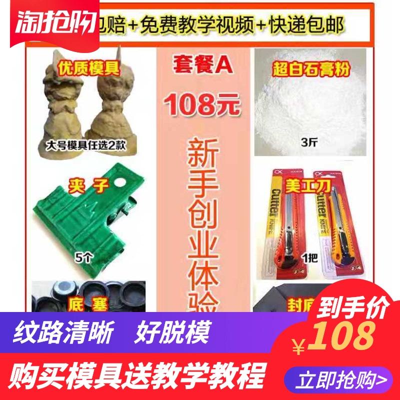Игрушки для разукрашивания Артикул 581649950983