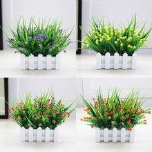 仿真绿植假盆栽绿萝满天星客厅窗台套装饰塑料假花栅栏植物摆设件