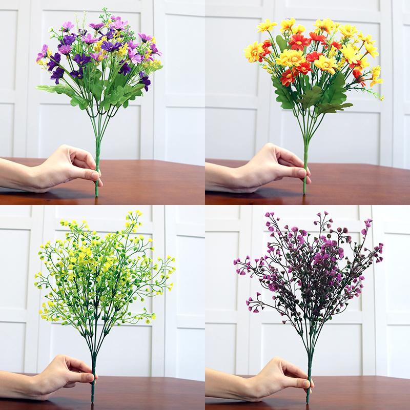 Искусственные цветы Артикул 577772643312