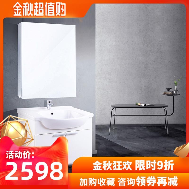 美标柜组合品尚wa59 / wa79洗脸盆限10000张券