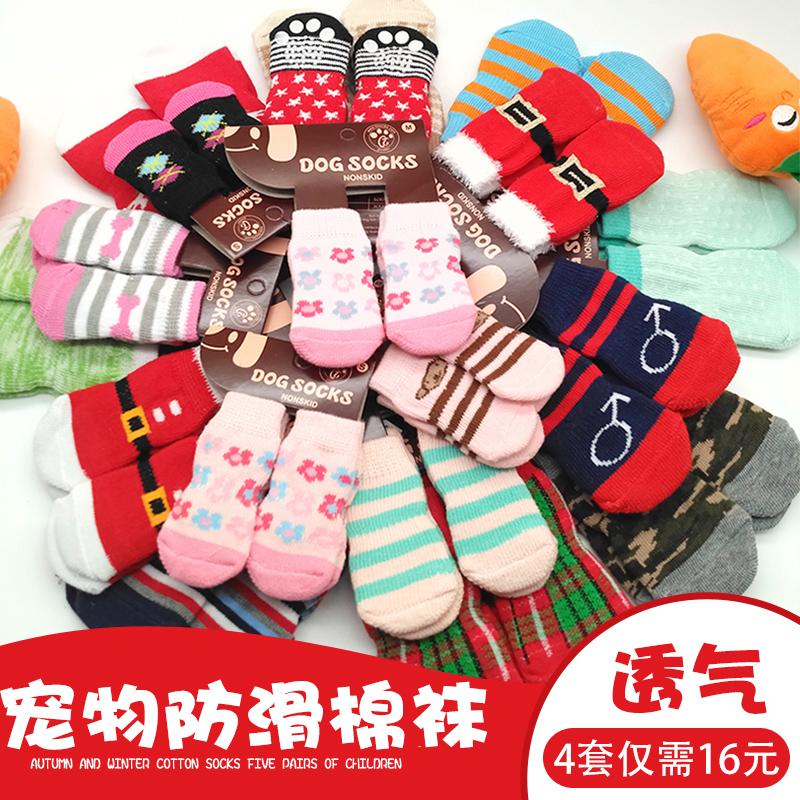 Одежда и аксессуары для домашних животных Артикул 566464765162
