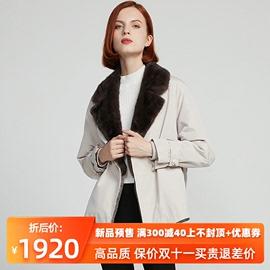 时尚水貂毛领派克服女短款羊皮毛一体皮草外套冬季石墨烯袖小个子