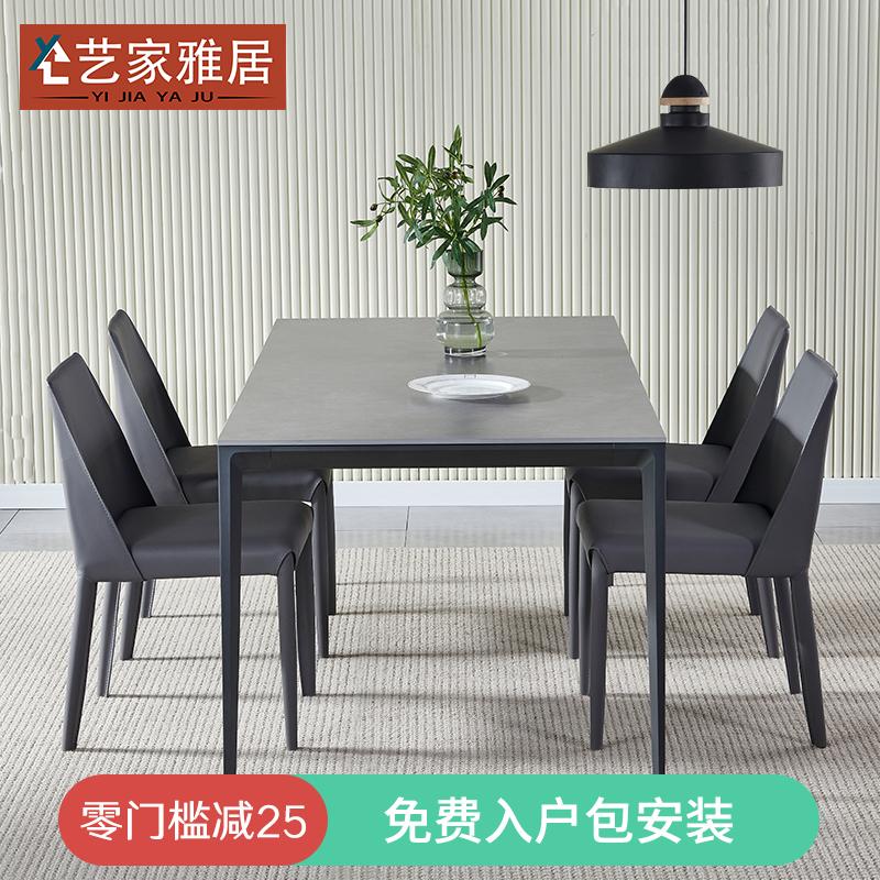 意式极简岩板餐桌椅组合家用小户型现代简约长方形轻奢大理石餐桌