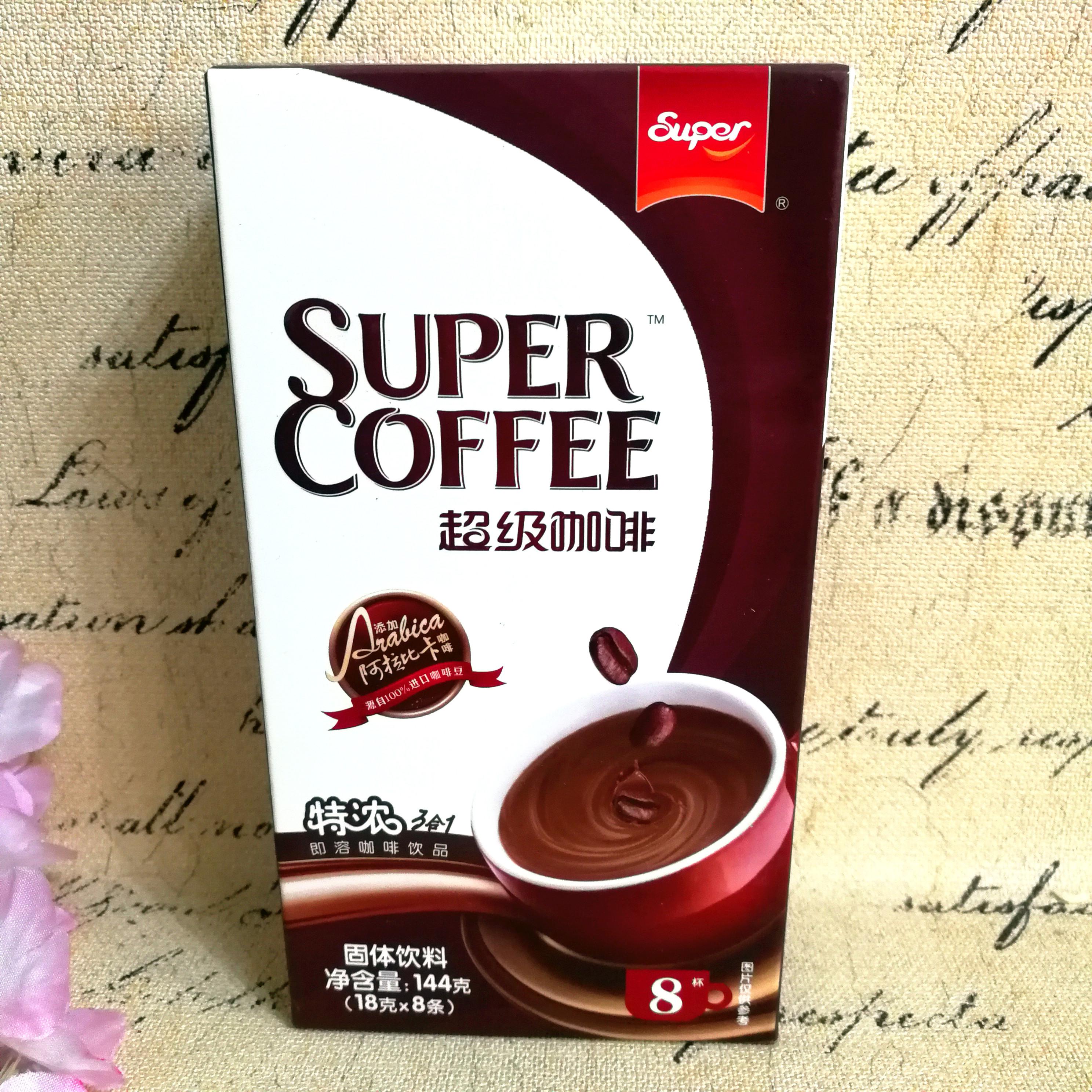 临期促销热卖 休闲零食品超级咖啡特浓即溶咖啡饮品固体饮料144克
