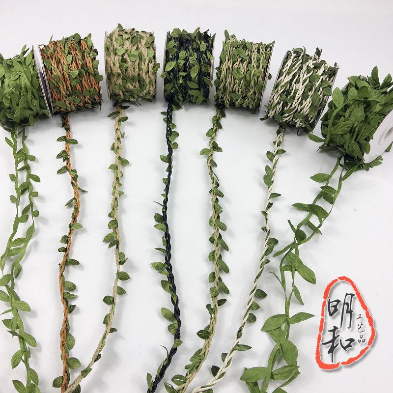 绿色森系藤条麻绳带叶子绳子手工制作diy装饰树叶照片墙材料包邮