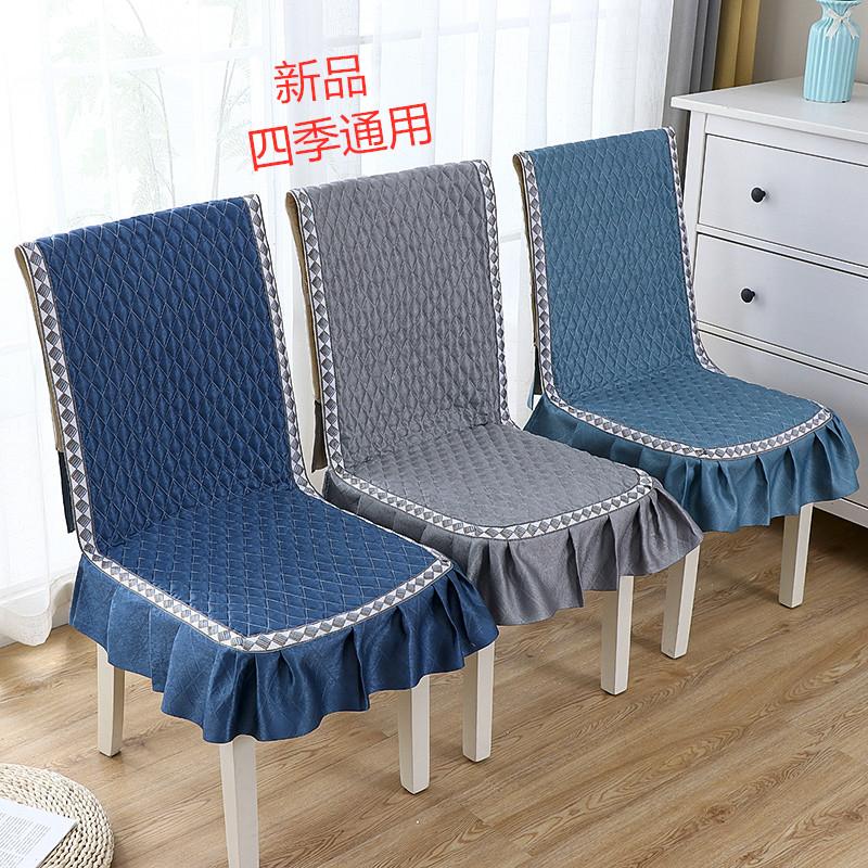 Скатерти и чехлы для стульев Артикул 619874079817