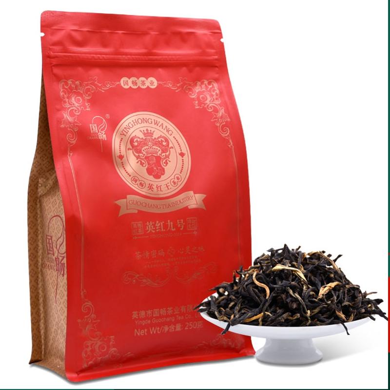 国畅英德醇香红茶西式广东特产一级英红九号功夫红礼袋装散装250g