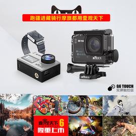 壹观天下运动相机G6-TOUCH双屏触摸骑行Vlog摩托行车记录仪图片