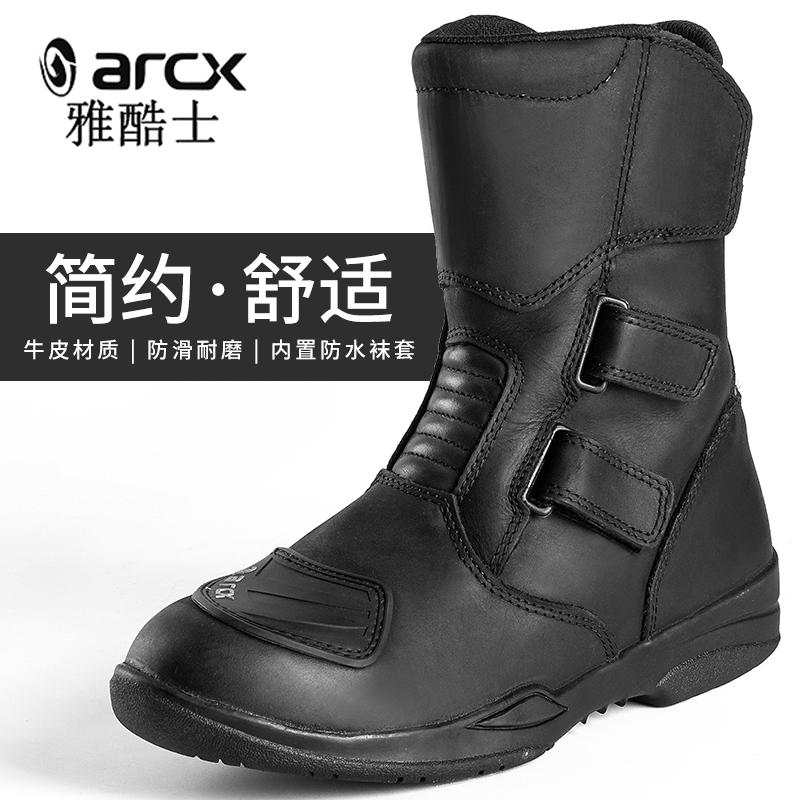 Обувь для мотоциклистов Артикул 564589267312