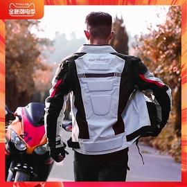 motoboy骑行服男摩托车套装机车防护赛车服骑士装备四季防水防摔