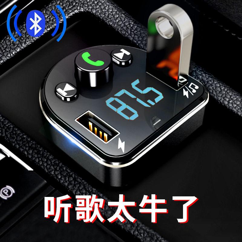 车载蓝牙MP3播放器多功能转换器汽车音响充点烟器一拖二充电器