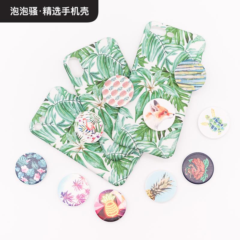 【不單獨銷售】泡泡騷植物迷情精選手機殼