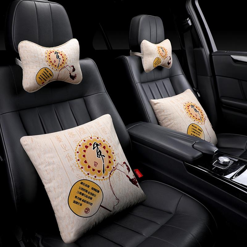 汽车用头枕护颈枕抱枕颈枕靠枕颈部车上车内一对萌萌可爱枕头个性