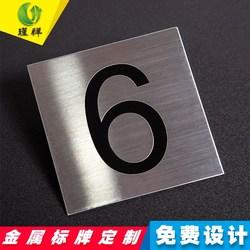 铭牌定做定制公司铝标金属logo腐蚀不锈钢设备汽车电机械商标机器