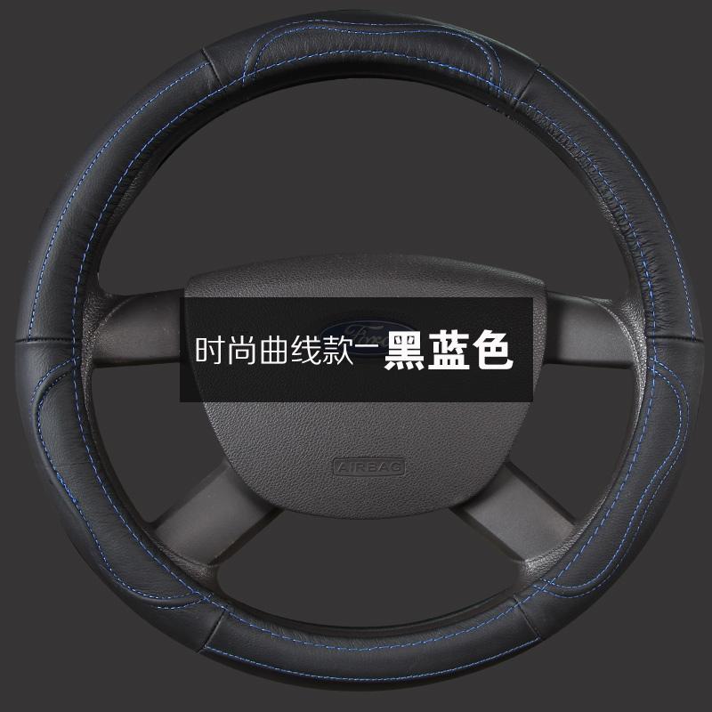 奇瑞QQ308新瑞虎E3东方之子Cross专用真皮方向盘套牛皮汽车把套娇