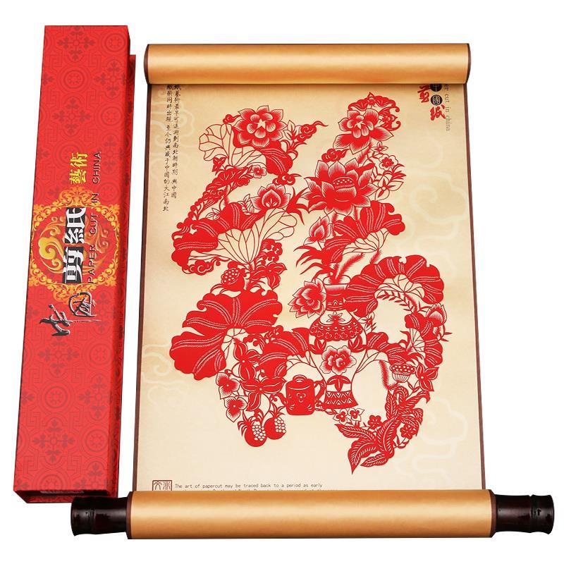 特色丝绸老外唐礼剪纸画装饰画中国风礼品送出国小礼物手工艺品