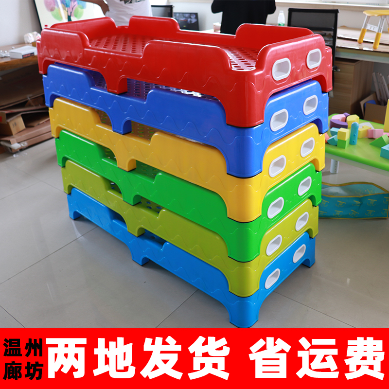 Кровати для детских садов Артикул 534639978202