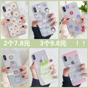 泫雅风花朵苹果6splus透明7p手机壳