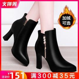 高跟鞋女鞋子粗跟2020年新款百搭加绒短靴女士秋冬季靴子冬款皮鞋