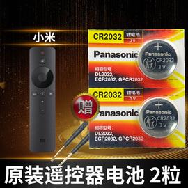 小米電視遙控器紐扣電池 盒子2s 3a 3s 4 4a 4s藍牙走步跑步機搖控板機頂盒65/32寸原裝專用智能圓cr2032電子圖片