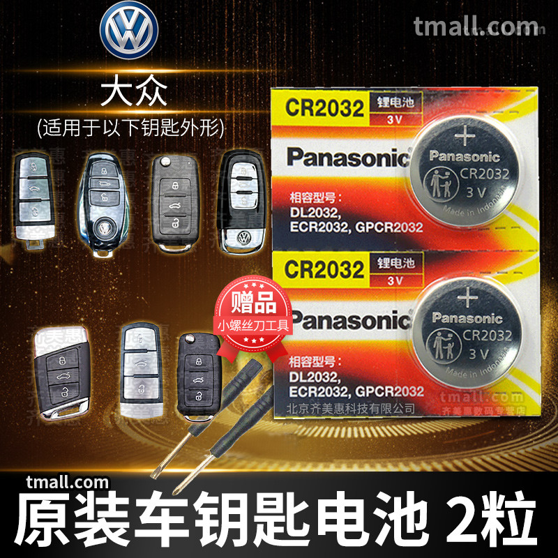 Батареи / Блоки питания Артикул 556680953526