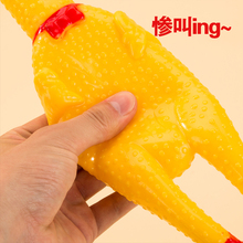 Screaming despair Chicken Screaming toy Chicken Screaming strange barking dog biting Teddy Golden Hair pet supplies