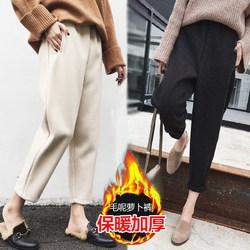 毛呢奶奶裤女秋冬2020新款大码高腰阔腿垂感直筒百搭萝卜宽松哈伦