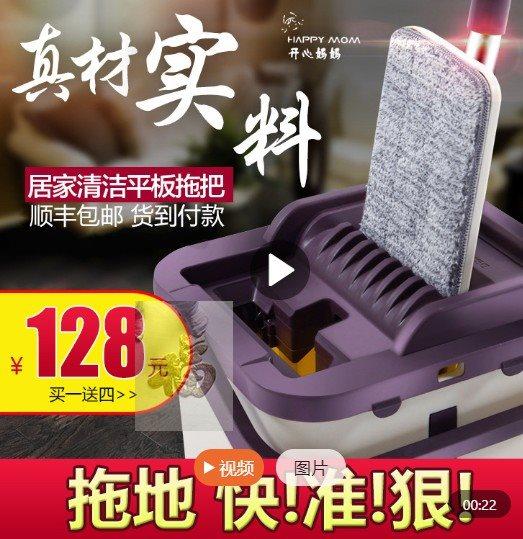 汉光专营店开心妈妈爆款推荐网红拖把干湿两用免手洗神器