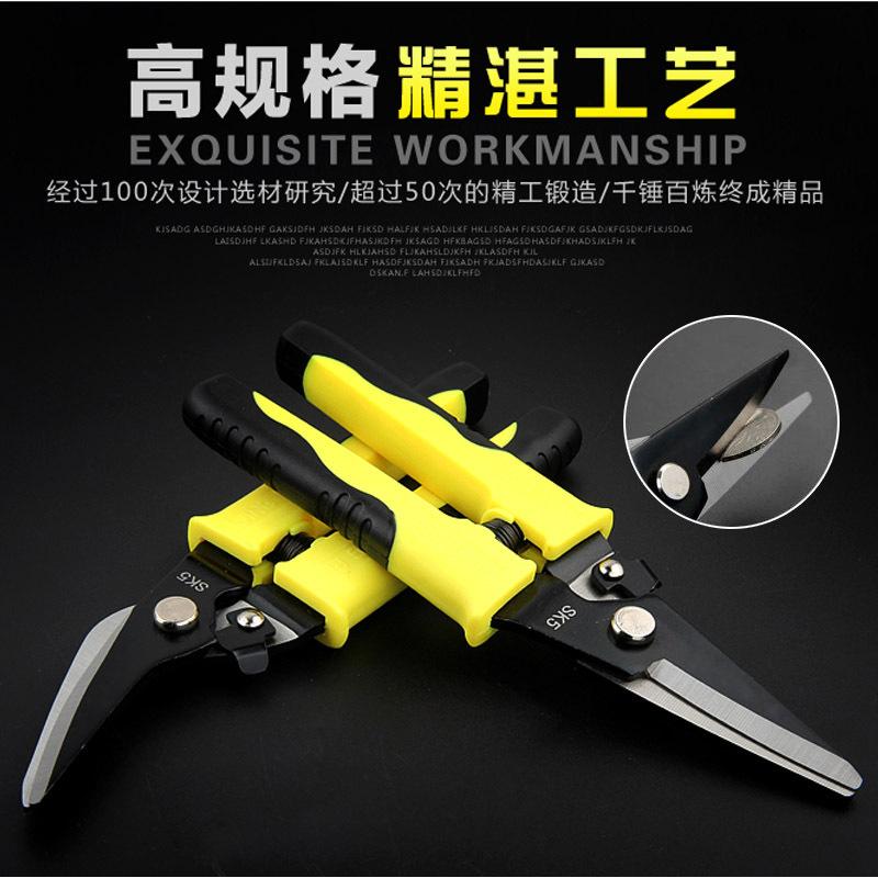 多功能铁皮轻钢龙骨铝扣板手工剪