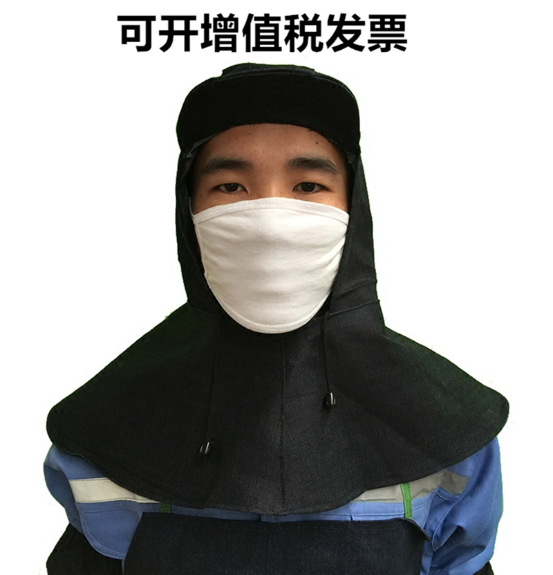 Denim shawl dust cap mens and womens labor protection wind cap industrial dust protection cap site handling welding work cap