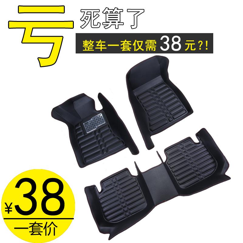 全大包围汽车脚垫专用吉利新老款远景suv/x1/x6/x3英伦sc357/sx7