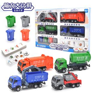垃圾分类车合金垃圾桶车城市环保工程车仿真5模型3 6岁儿童玩具车