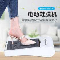 智能鞋套機家用辦公自動一次姓鞋膜機高檔豪華大容量腳套機