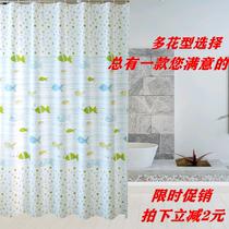 浴室沐浴帘布厕所卫生间窗户帘防水帘子卡通挂帘保暖不透遮挡拉帘