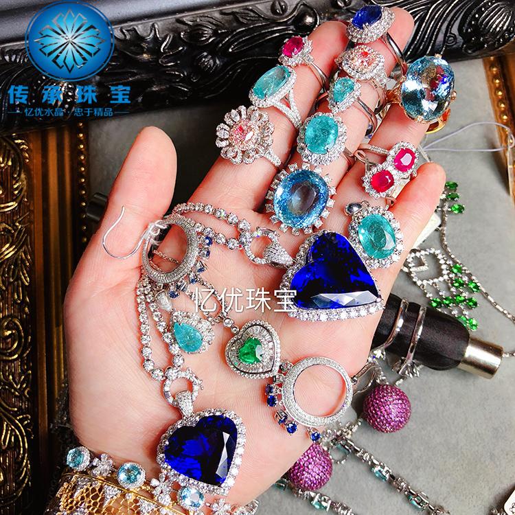 忆优珠宝 红蓝宝石碧玺 祖母绿海蓝宝彩宝戒指18k金钻石镶嵌定制