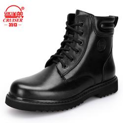 3513巡洋舰皮靴男士秋冬季户外工装棉靴雪地靴高帮鞋加绒加厚军勾